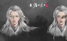 《天涯明月刀》手游版本内容全线革新 心动江湖处处精彩!