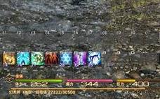 最终幻想14好玩吗?最终幻想14值得玩吗
