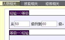 梦幻西游计算器_梦幻西游计算器怎么用