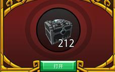 宝藏世界宝石升级_宝藏世界宝石怎么获取