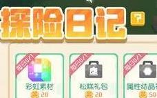 宝可梦大探险 9.16大更新,最强回归礼包上线!!