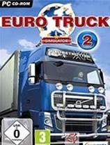 欧洲卡车模拟2 免安装版 中文