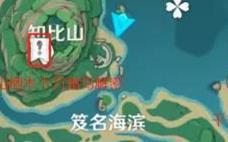 原神2.2 隐藏任务丨鹤观七个石板解密!!!