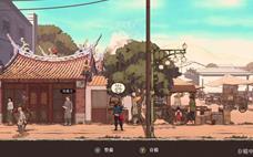廖添丁:绝代凶贼的末路游戏背景与玩法一览