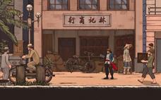 廖添丁:绝代凶贼的末路游戏特色一览